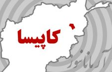 کاپیسا 226x145 - حمله طالبان بالای یک پوسته امنیتی در ولایت کاپیسا