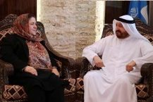 امارات 217x145 - دیدار داکتر نسرین اوریاخیل با نمایندگان خلیفۀ فونډیشن امارات