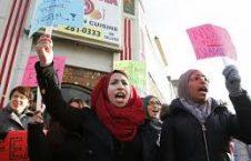 تظاهرات 226x145 - اعتراض مسلمانان به سیاست اسلام هراسی در امریکا