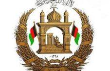 حکومت 226x145 - ابراز نگرانی حکومت افغانستان از تلاش کودتا در ترکیه