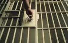 زندان 1 226x145 - افشای جنایات انجام شده در زندان های آسترالیا