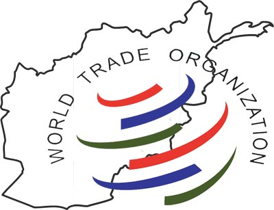 سازمان جهانی تجارت - افغانستان، یکصد و شصت و چهارمین عضو سازمان جهانی تجارت