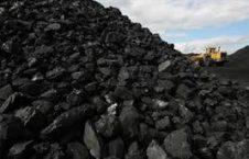 معادن 226x145 - استخراج معادن زغال سنگ سمنگان توسط زورمندان محلی