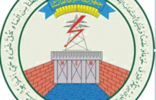 وزارت انرژی و آب 226x145 - اشتراک معین وزارت انرژی و آب در نمایشگاه جهانی انرژی افتابی