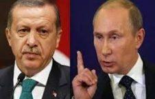 پوتین اردوغان 226x145 - آیا عذرخواهی اردوغان، عاملِ تحولِ روابطِ ترکیه و روسیه می باشد؟
