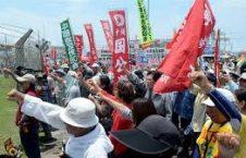 کوریای جنوبی 226x145 - استقرار سامانه راکتی تاد امریکا، خشم مردم کوریای جنوبی را برانگیخت!