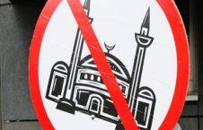 آمریکا 226x145 - افزایش حملات علیه مسلمانان در امریکا