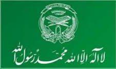 حزب اسلامی 226x136 - نحوه اشتراک حزب اسلامی در انتخابات ریاستجمهوری و پارلمانی