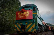 توقف واردات اموال تجارتی از طریق خط آهن چین به افغانستان