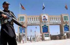 سپین بولدک چمن 226x145 - اختلافات قدیمی کابل و اسلامآباد، سرحد چمن را بست!