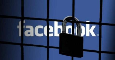 فیسبوک - فیسبوک در افغانستان محدود خواهد شد!