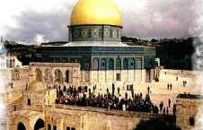 226x145 - یکپارچه سازی قدس خط قرمز فلسطینی ها