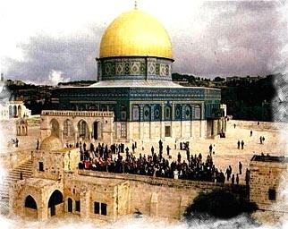 قدس - یکپارچه سازی قدس خط قرمز فلسطینی ها