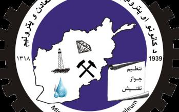 وزارت معادن و پترولیم - آغاز کار پروژه برق گازی در شبرغان