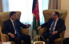 افغانستان و بلغاریا 226x145 - ملاقات وزیر امور خارجه کشورمان با وزیر امور خارجه بلغاریا