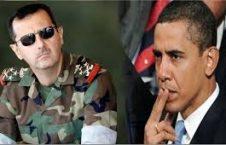 امریکا سوریه 226x145 - پیامدهای عذرخواهی امریکا از سوریه