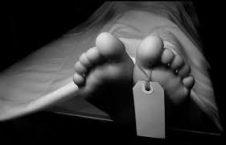 جسد 226x145 - خودکشی یک دختر جوان در ولایت بادغیس