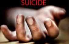 226x145 - افزایش آمار خودکشی میان جوانان دایکندی