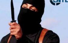 داعش 226x145 - داعش قوانین فیفا را قبول ندارد!
