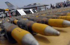 سلاح 226x145 - با بزرگترین صادرکننده گان و واردکننده گان سلاح در جهان آشنا شوید + تصویر