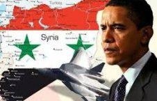 سوریه 226x145 - نقش امریکا در بحران سوریه