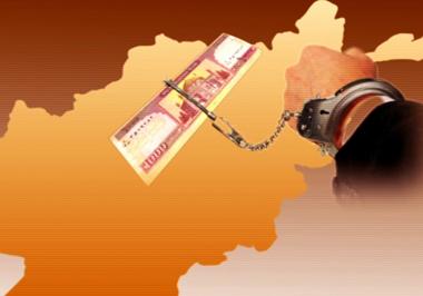 فساد - جریمه سنگین امریکا برای وزارتهای دفاع و داخله افغانستان