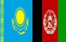 قزاقستان 226x145 - عبدالله عبدالله به قزاقستان رفت!