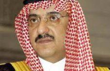 محمد بن نایف 226x145 - بررسی علل سفر ولیعهد عربستان به ترکیه!