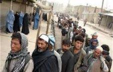 مهاجران 1 226x145 - پناهنده گانِ افغان، تحت فشار پاکستان!