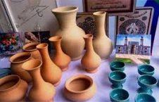 نمایشگاه 226x145 - برگزاری نمایشگاه بین المللی گردشگری در هرات