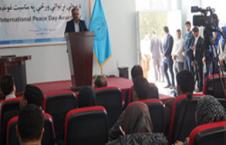 هرات 226x145 - برگزاری مراسم گرامیداشت روز جهانی صلح در پوهنتون هرات