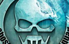 هک 226x145 - ۱۲ سایت دولتی هک شد!
