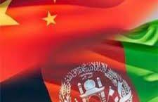 چین 225x145 - کمک نظامی چین با افغانستان