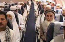حجاج 226x145 - آل سعود پول تسلیحات برای کشتارمردم یمن را از جیب حجاج برمیدارد!