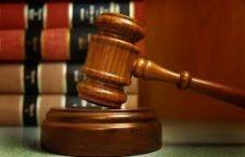 دادخواهی 226x145 - راه اندازی کمپاین دادخواهی درهرات