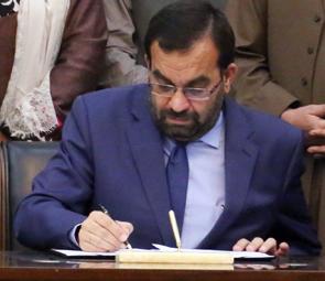 عثمانی - امضای قرارداد فاز دوم بند برق کجکی