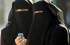 عربستان 1 226x145 - راپور انتقاد آمیزنيويورک تايمز ازمردسالاری درعربستان!