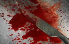 قتل 226x145 - قتل یک دختر جوان در پلخمری بغلان