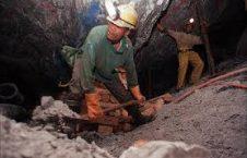 معدن 226x145 - معادن افغانستان؛ منبعی 5 تریلیون دالری