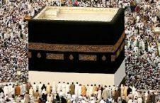 مکه 226x145 - توطیه جدید سعودیها و صهیونیستها علیه مکه مکرمه