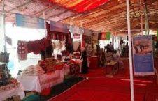 نمایشگاه 226x145 - برگزاری نمایشگاه تولیدات داخلی در ولایت بلخ