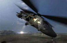 چرخبال 226x145 - کشته شدن سه عسکر اردوی ملی در اثر سقوط چرخبال در ولایت بغلان