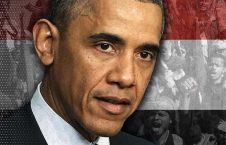 امریکا 1 226x145 - امریکا دلسوز مردم یمن یا عربستان؟