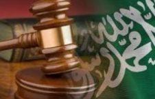 دادگاه 226x145 - عربستان زن های معترض را محاکمه می کند!