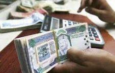 عربستان 226x145 - کسری بودجه شدید در عربستان