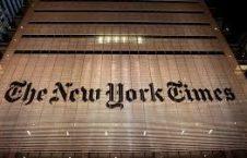 نیویارک تایمز 226x145 - نیویارک تایمز افشاگری کرد؛ مرگ هژده جاسوس سیآیای در جنگ افغانستان
