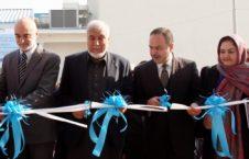 افتتاح 226x145 - اکادمی جدید گمرکات و مالیات، گامی به سوی ریشه کن ساختن فساد در کشور