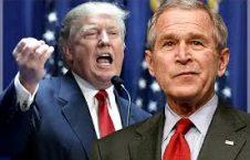 ترمپ  و بوش