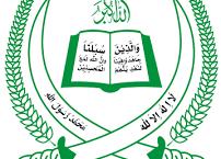 حزب جمعیت اسلامی 202x145 - تنش های حزب جمعیت اسلامی و حکومت پایان خواهد یافت!