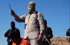 داعش 226x145 - جنایتی دیگر از داعش؛ قتل فجیع دو زارع در ولایت کنر